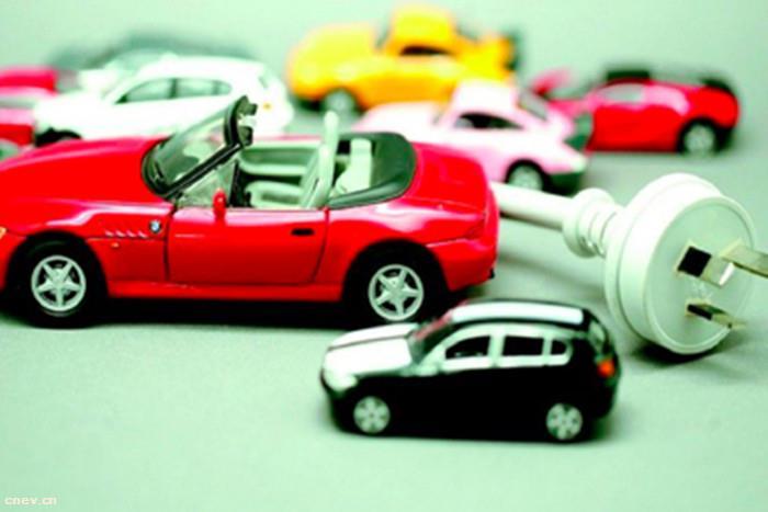 新能源汽车补助向龙头企业集中