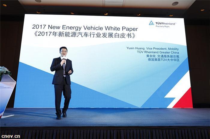 德国莱茵TüV深度解读: 新能源汽车国际认证标准