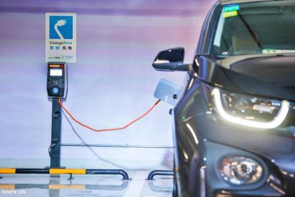 安徽合肥市综合能源发展规划出炉,到2020年新建充电桩8.4万个