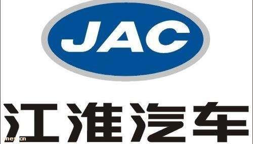 江淮汽车1-11月纯电动车销量26402辆,同比增长66.35%