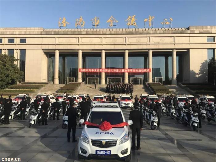 森源电动执法车首批17台交付洛阳市食品药品监督管理局!