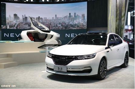 国能汽车天津项目启动 预计2018年量产