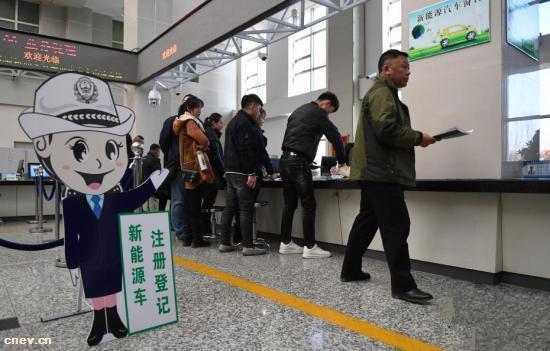 天津新能源汽车专用号牌由5位升为6位