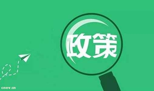 一次性超额减排奖励16.48万元/车!深圳奖励纯电动巡游出租车