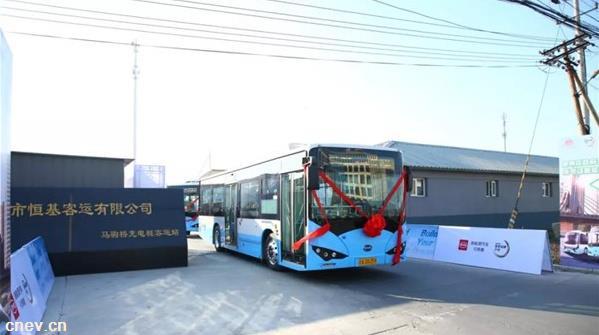 助力蓝天保卫战!比亚迪350辆纯电动公交车首次投运北京