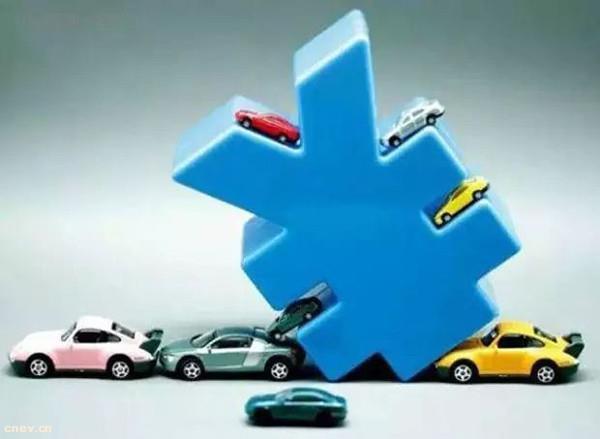 花旗:预测新能源车补贴调整或推迟 看好比亚迪