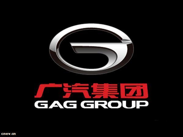 广汽集团:预计2017年净利润同比增长55%-85%