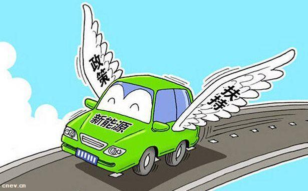 工信部公示 强制性国标《电动客车安全要求(征求意见稿)》