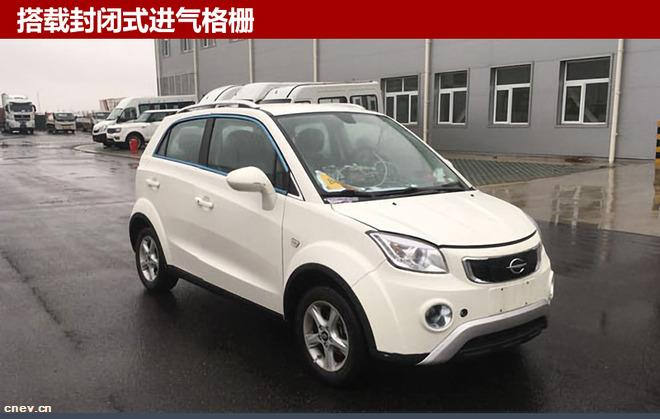 长江首款乘用车逸酷谍照曝光 定位小型SUV