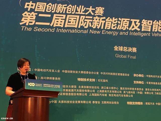 王秋凤:腾讯汽车与百人会搭建前瞻性交流平台 发挥连接器作用