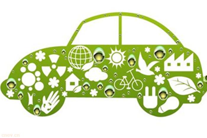 沈阳新能源汽车推广政策最快下月出炉