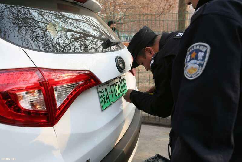 陕西去年GDP首破两万亿 新能源汽车增长67.7%