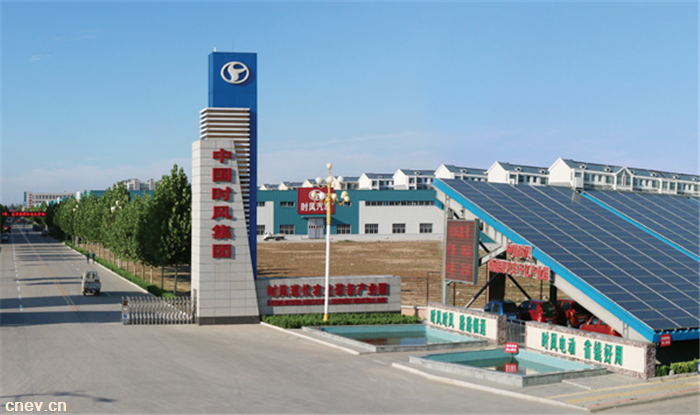 助力绿色中国建设进程 时风步步为营
