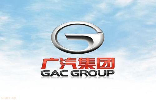 广汽集团2017年净利或超100亿元