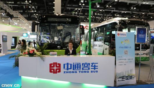 新能源客车补贴标准大幅减少 中通客车年报预减61%-71%