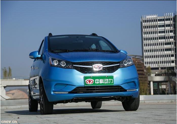 中科动力赞助并确定出席2018微型电动汽车产业高峰论坛