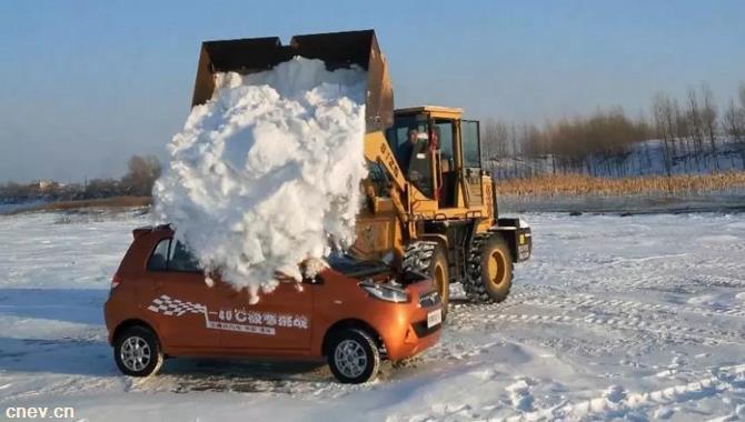 中国质量!宝路达混动王-41℃一键启动+1吨雪冲击挑战成功!