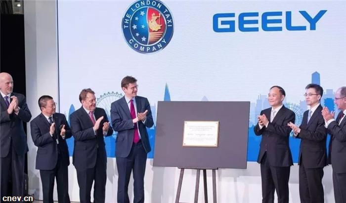 李书福:吉利在英投资超4亿英镑 电动汽车将进入美国