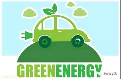 电动汽车充电服务费不再政府限价