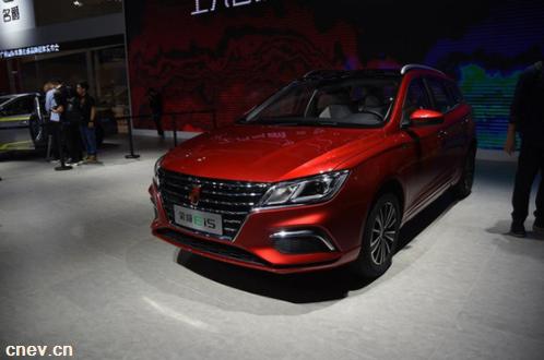 荣威Ei5正式启动北京地区预售 3月份上市