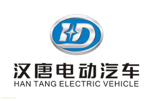 一路前进一路探索 汉唐荣获2017低速电动汽车行业十大消费者信赖品牌
