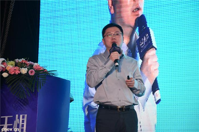 众泰大迈杨国华:新能源发展趋势及契机