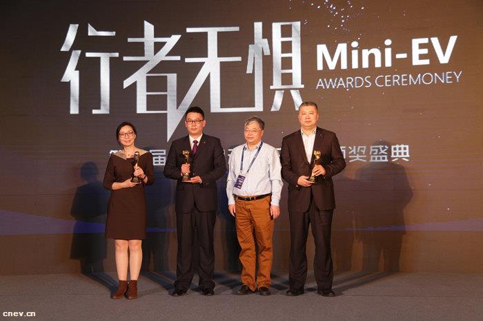 品牌制胜 长安/江淮/江铃荣获微型电动汽车行业年度品牌创新奖