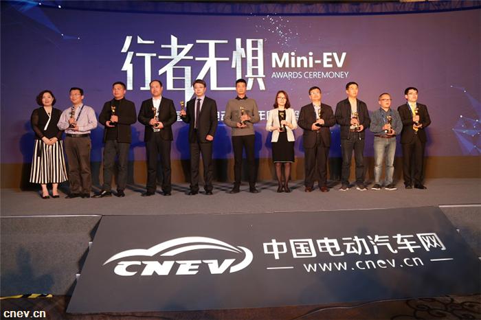 盛名之下无虚士 中科动力荣获2017低速电动汽车行业十大新锐品牌
