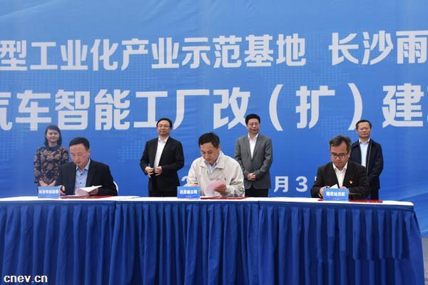 这次比亚迪又投资30亿,说是要在长沙建个新能源汽车智能工厂.........