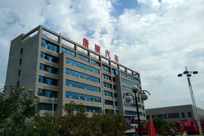 山东唐骏欧铃汽车赞助并出席2018中国绿色物流行业高峰论坛