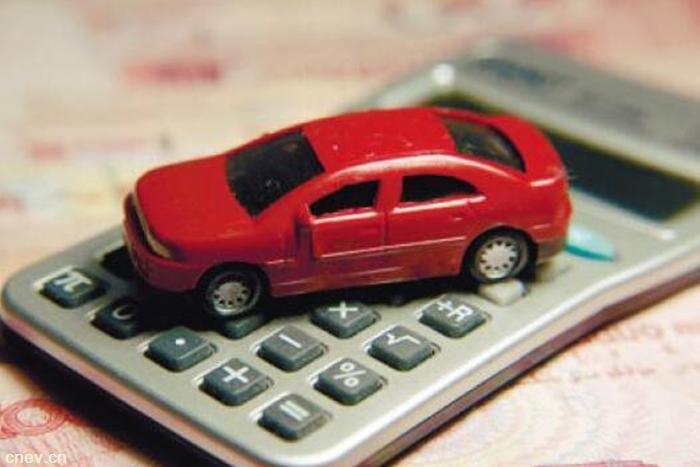 腾势450、电咖EV10等366款车型入选第17批免购置税新能源车型目录