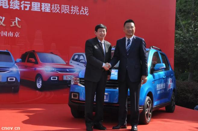 力行长远,驭领将来 金彭新动力汽车一次充电续行里程极限应战在宁启动