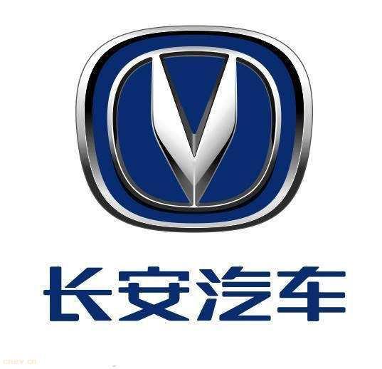 长安汽车去年净利润同比降三成,与比亚迪签署合作协议加码转型