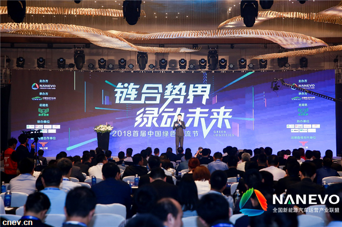 吴小员:对新能源物流车创新发展的思考