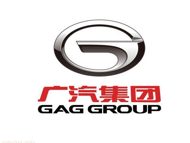 广汽集团收到3亿元政府补助资金用于新能源汽车研发