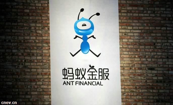 """蚂蚁金服领投""""立刻出行""""B轮融资,入局共享汽车"""