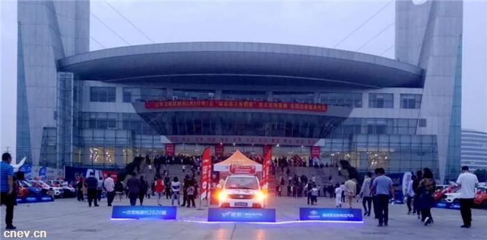 金彭霸屏河南卫视《武林风》 开创电动汽车与卫视深度营销先河