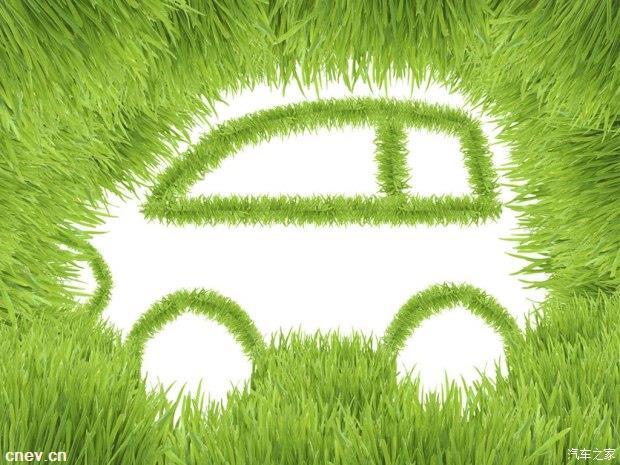 4月新能源乘用车销量排行出炉 北汽EC系列/比亚迪e5/知豆D2占据前三