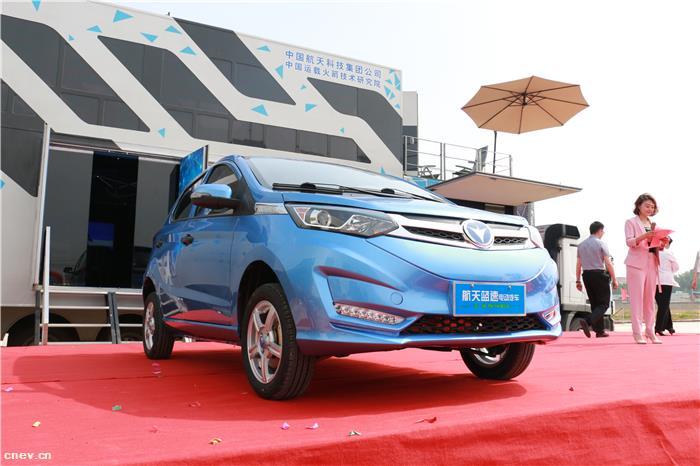 军工品质的微型电动汽车  航天蓝速HT7正式上市