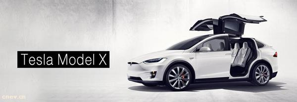 特斯拉宣布在华降价 Model X最高能降9万