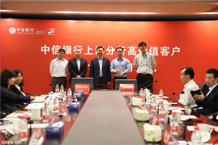 威马汽车与中信、光大银行签署协议 共同拓展汽车消费领域