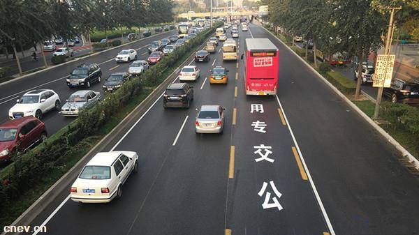 5月28日起,柳州新能源汽车上路可走公交专用道
