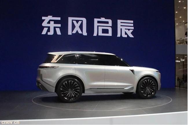 重庆车展:东风启辰发布新能源产品布局