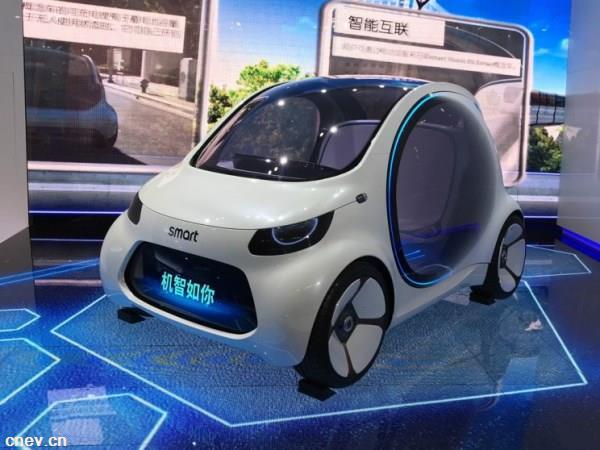 未来出行利器 smart新概念车国内首发
