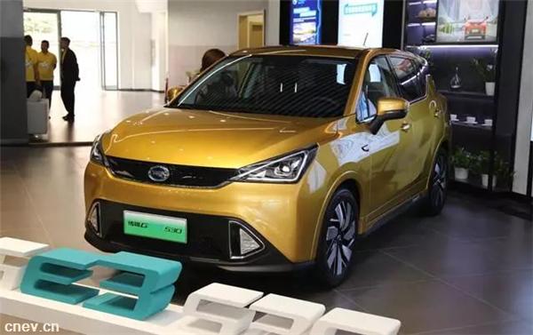 14万元起/8月底交车 广汽新能源GE3 530预售开启
