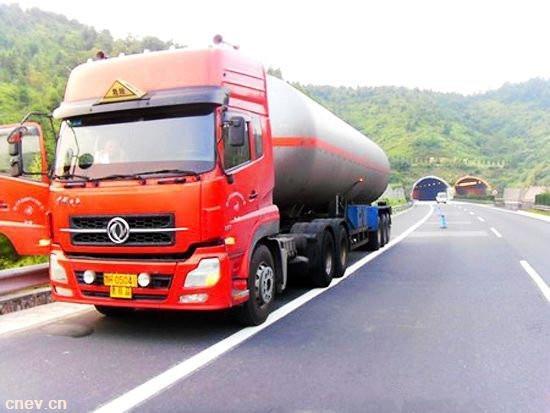 深圳出台新规:液化天然气货运车每辆可申请2万补贴