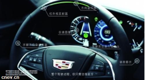 凯迪拉克Super CruiseTM超级智能驾驶系统中国首发