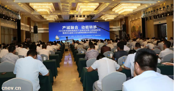 金彭&海尔签署战略合作协议 助力徐州高质量发展