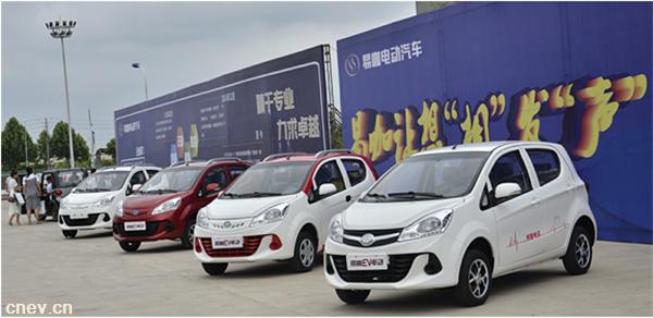 易咖三款电动汽车同时上市:最高续航里程超过800KM、一天拿下5000辆订单