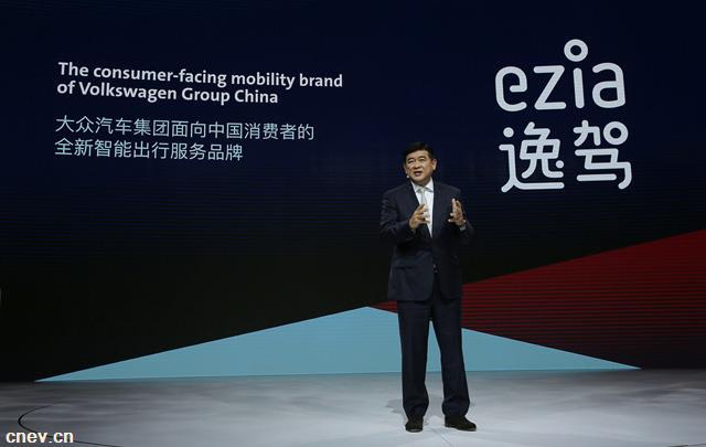 大众汽车全新子公司逸驾智能成立